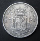 España - 5 Pesetas 1882 *18 *81 MS M Alfonso XII