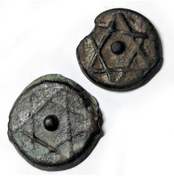 Marruecos - Lote de 2 Feluz (Falus) con Estrella de David