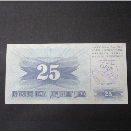 Bosnia y Herzegovina - 25 Dinara 1992 Resello