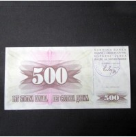 Bosnia y Herzegovina - 500 Dinara 1992 Resello