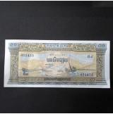 Camboya - 50 Riels 1972