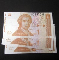 Croacia - 1 Dinar 1991 (Lote de 4 Billetes consecutivos)