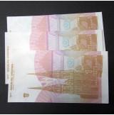 Croacia - 1 Dinar 1991 (Lote de 3 Billetes consecutivos)