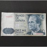 España - 10000 Pesetas 1985 - Juan Carlos I