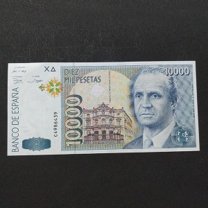 España - 10000 Pesetas 1992 - Juan Carlos I