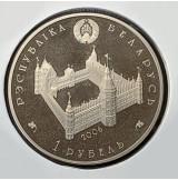 Bielorrusia - 1 Rublo de 2006