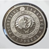 Bielorrusia - 1 Rublo de 2009 Leo