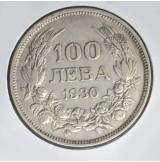 Bulgaria - 100 Leba de 1930 de PLATA