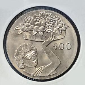 Chipre - 500 Mils de 1970