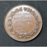 Medalla de Bronce Recuerdo Visita a la Exposición Universal de París de 1878
