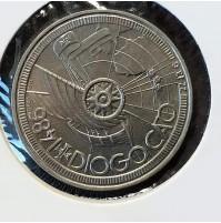 Portugal - 100 Escudos 1987 -  Diogo Cao