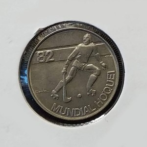 Portugal - Serie 1982 (Mundial de Hockey)