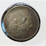 Portugal - 200 Escudos 1997 - Historia de Japam