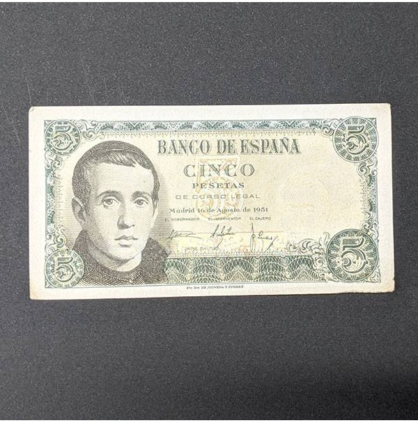 España - Billetes de 5 peseta de 1951 (correlativos)