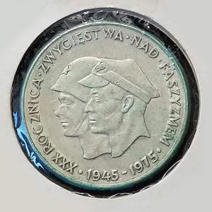 Polonia - 200 Zlote 1945 de Plata - 30th Aniversario Fascismo