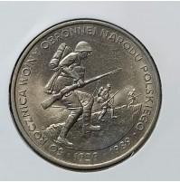 Polonia - 500 Zlote 1989