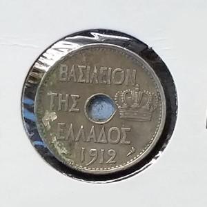 Grecia - 10 Lepta de 1912