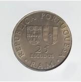 Portugal (Madeira) - 25 Escudos de 1981