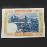 España - 100 Pesetas 1925 - Felipe II