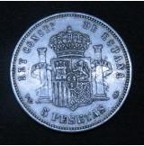 España - 5 Pesetas 1877 *18 *77 Alfonso XII