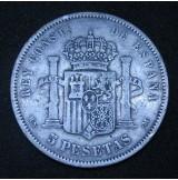 España - 5 Pesetas 1883 *18 *83 MS M Alfonso XII