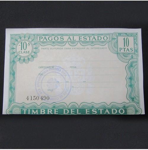 España - 10 Pesetas de Pagos al Estado 1985 (Pareja consecutiva)