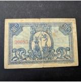 España -  Billete Local de 50 céntimos de Almansa de 1937