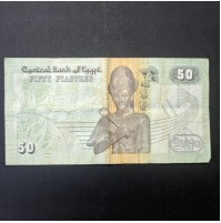 Egipto - 50 piastras de 2004?