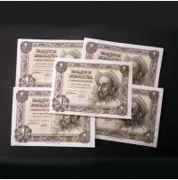 España - Lote de Billetes 1 peseta de 1951 El Quijote