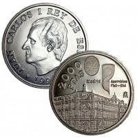 España - 2000 Pesetas 1994  Banco de España FMI-BM