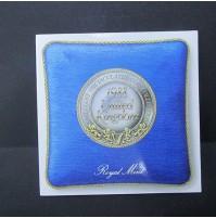 """Reino Unido - Colección """"Monedas sin circular"""" Royal Mint 1988"""