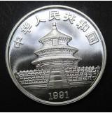 China - 10 Yuan Plata Pura 1991 Panda