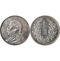 China - 1 Yuan de Plata 1914
