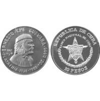 Cuba - 10 Pesos de Cuba 1987 - Che Guevara