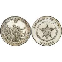 Cuba - 10 Pesos de plata 1987 - Triunfo de la Revolución