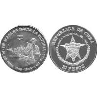 Cuba - 10 Pesos de plata 1987 - En marcha hacia la victoria