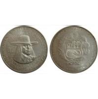 Perú - 50 soles de 1971 - Plata 0.800