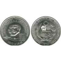 Perú - 200 Soles de Oro de 1974 - Plata