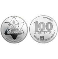 Israel - 100 Lirot 1974 de plata