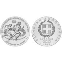 Grecia - 500 Dracmas de Plata de 1982