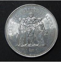 Francia - 50 Francos 1977
