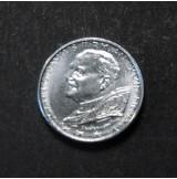 Vaticano - Serie de monedas del Año Jubileo A.D. 2000